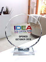 sbs-education-website-image-schools-compared-review-idea-elc-opening-plaque