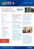 sbs-education-idea-elc-case-study